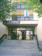 """Kliment Arkadievich Timiryazev"" secondary school"