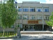 """Aleko Konstantinov"" High school of Economics"