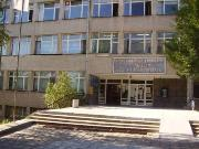 """Prof. D-r Asen Zlatarov"" High school  of Tourism"