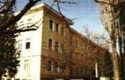 """Vasil Levski"" High school"