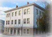 """Vasil Levski"" Secondary school"