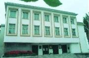 """Nikola Yonkov Vaptsarov"" Community Center"